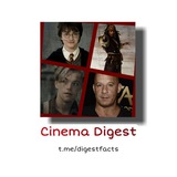 Cinema Digest - Факты о кино 🎥